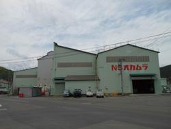 エヌエスオカムラ新工場