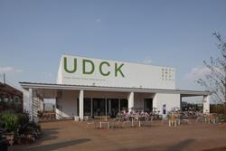UDCK_01.jpg