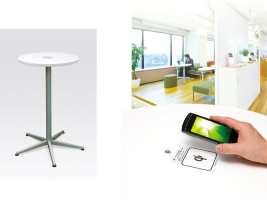 ワイヤレス充電家具シリーズエアフィード