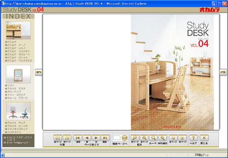jrd_ct2008.jpg