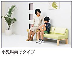 medical_lobby10.jpg