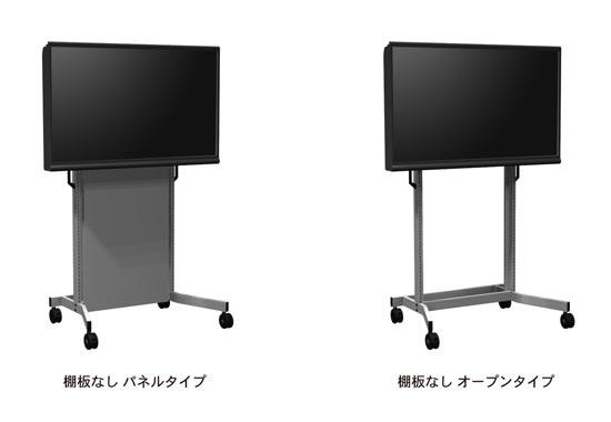 左:棚板なしパネルタイプ/右:棚板なしオープンタイプ