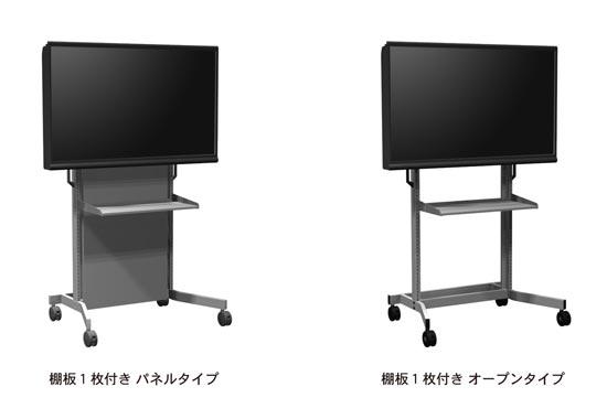 左:棚板1枚付きパネルタイプ/右:棚板1枚付きオープンタイプ