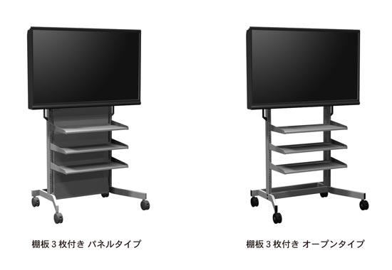 左:棚板3枚付きパネルタイプ/右:棚板3枚付きオープンタイプ