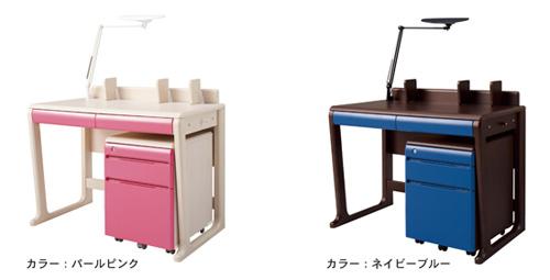 カラー前板セット:パールピンクとネイビーブルー