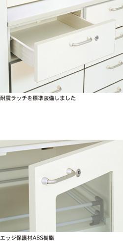 schoollineW_04.jpg