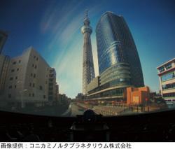 東京スカイツリータウン内のプラネタリウム「天空」