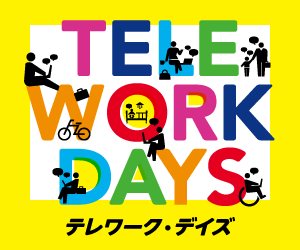 twdays2018_01.png