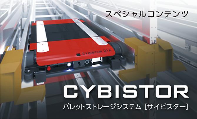 CYBISTOR