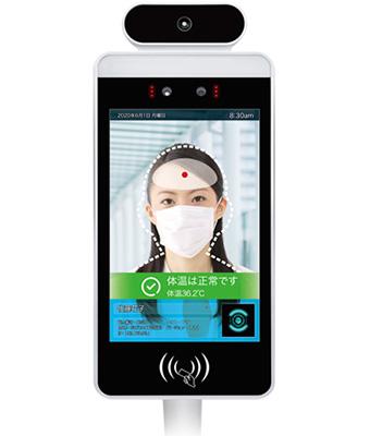 非接触体温測定顔認識システム
