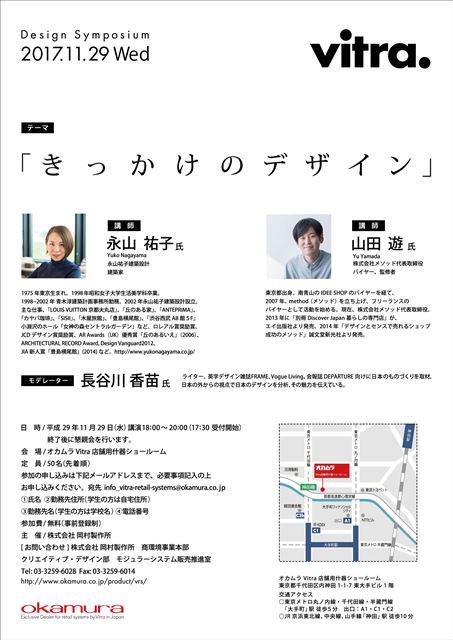 11_29_symposium_H.jpg