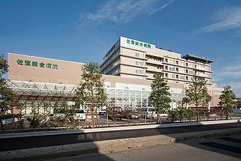 新潟県厚生農業協同組合連合会 ...