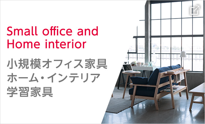 Small office and Home interior