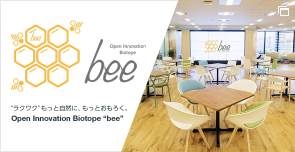 "Open Innovation Biotope""bee"""