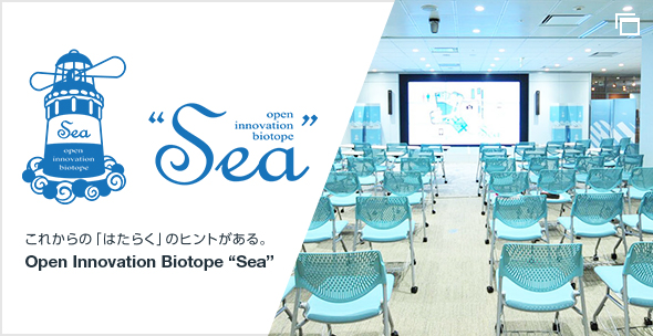 "OPEN INNOVATION BIOTOPE""Sea"""